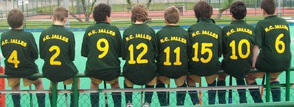 Le site Hockey sur Gazon - St Médard en Jalles